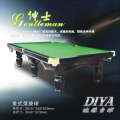 Gentleman (American Pocket ball)