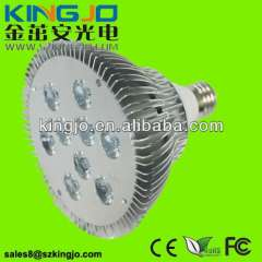 Led Par Light 9W Par Light CE\ROHS\FCC Par 38 Led Grow Light