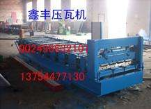 Color tile press price Jilin selling Xinfeng 840 Color tile press Liaoning automatic tile press, tile press information