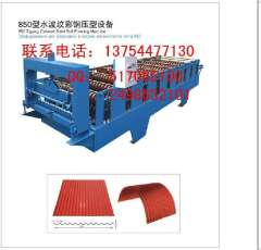 Sold Anhui 850 colored steel tile machine, Jieshou 850 tile press price, water ripple tile press