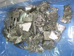Sichuan metal scandium supply | Sichuan scandium metal prices
