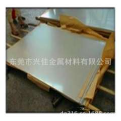 Guangdong stainless steel 304 / TISCO stainless steel plate / 304 oil mill drawing board / stainless steel 8K mirror panel