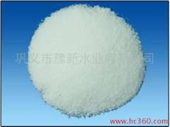 Acrylamide polymer flocculant water supply | imported poly acrylamide PAM