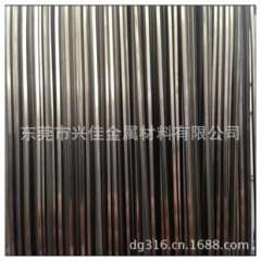 303 stainless steel rod / square bar / size 2 * 2-50 * 50