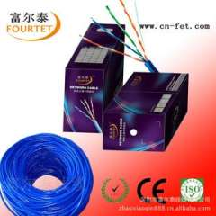 Supply of blue UTP unshielded cable 24AWG copper cable |. Network cable factory