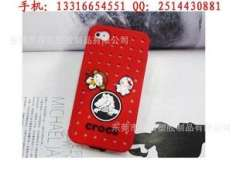 Each customized silicone phone sets htc g18 mobile phone sets | htc mobile phone sets wholesale | Stitch mobile phone sets