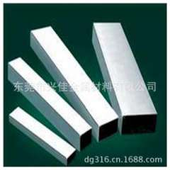 304 stainless steel tube - Precision stainless steel pipe - stainless steel pipe 304- GB 304 square tube prices