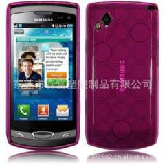 Samsung phone cover | I9300/s5830i/9228/9300/i9220/cases