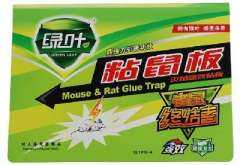 Green leaves sticky mouse board potent / attractant traps / rodent plate (GL1019)