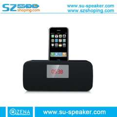 Super Subwoofer Docking Speaker For Iphone with FM Function iphone docking speaker