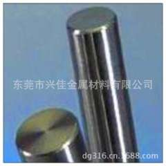 304 stainless steel bar manufacturers - polished stainless steel bar - light 304 stainless steel bar - Quality Assurance