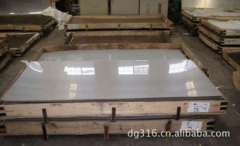 SUS301 stainless steel plate imports, prices for stainless steel, stainless steel plate plant