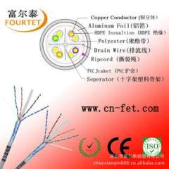 Supply of various types of network cable, six class single-shielded 0.4 0.5mm cable homegrown)
