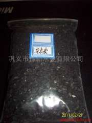 Supply various industrial charcoal