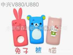 Wholesale | silicone mobile phone sets | Samsung i9100 mobile phone sets | Samsung 9220 mobile phone sets