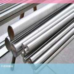 Supply - cutting stainless steel 303 stainless steel rods - Precision grinding rod - Baosteel 303 stainless steel bar