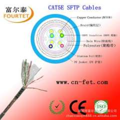 Supply of CAT5E, CAT6 UTP STP FTP SFTP double shielded network cable