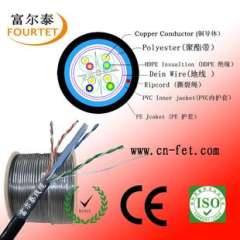Outdoor network cable | copper 0.5mm | water blocking line | manufacturers supply)