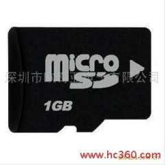 Supply neutral 1GB Memory Card | MicroSD card | Wholesale Memory Card