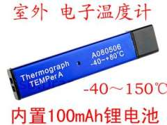 Built-in Battery Outdoor Alone USB Thermograph TEMPer A A080506