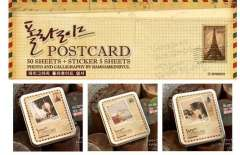 YPA-2003 Multi postcards edges of the envelope sticker tin | Color Random