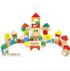 CCTV cooperation products | Children's toys | Zodiac Park Blocks 8268