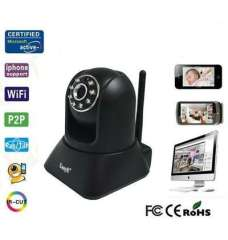 Wholesale Promotion Plug and Play ip camera P2P camera easy setting camera