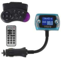 1.5 Inch LCD Screen FM Transmitter Modulator Bluetooth Handsfree Car Kits + MP3 \ MP4 Player + AD2P+ Steering Wheel Mount