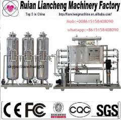 made in china GB17303-1998 one year guarantee free After sale service water consumer steel machinery machine