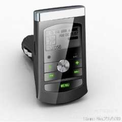 Car MP3 Player with perfect high-quality stereo Wireless FM Transmitter