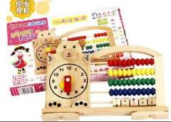 CCTV cooperation products | Children's toys | Winnie the calculation frame | abacus frame 508