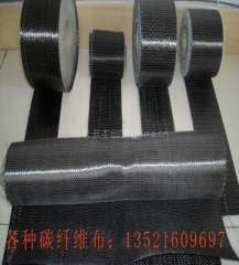 Supply Kunming Toray CFRP