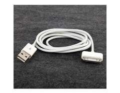 Portable USB Cable for iPod and iPhone 4G (White)