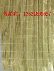 Supply aramid fiber cloth