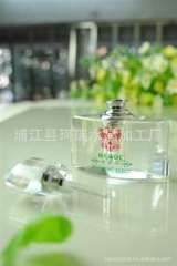 Supply | Crystal perfume bottles | exquisite body LOGO crystal perfume bottles | Crystal perfume bottle-pressure processing