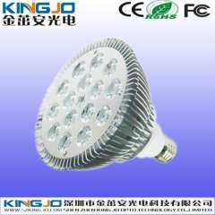 Indoor 15W Led Spot Light Dimmer With CE ROHS FCC Approval