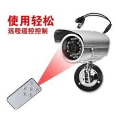 wholesale Infrared surveillance cameras household waterproof USB TF card