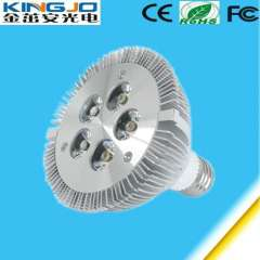 AC85-265V 5W Led Spot Light MR16 220V