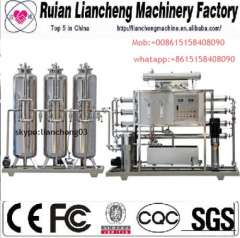 made in china GB17303-1998 one year guarantee free After sale service chemical machinery turkey