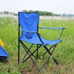 Siamese portable outdoor chair with armrests / folding chair / beach chair