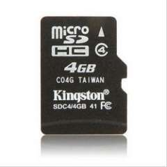 Supply | Kingston | TF card 4G TF microSD card | phone memory card | Flash Cards