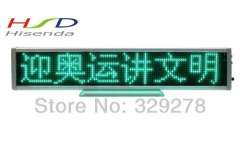 DHL Free shipping, 2pcs\lot, LED moving message signs, 16*96 Pixel, Green, 260*54*15mm, Support Russian, multi-language