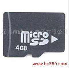Supply Kingston Kingston neutral 4GB | Memory Card | microSD Card | wholesale memory cards