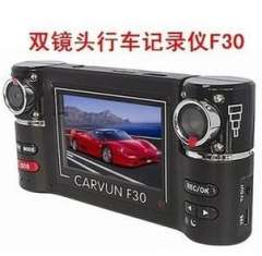 F30 double cameras night vision vehicle traveling data recorder