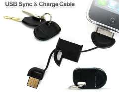 Mini USB Sync and Charge Data Cable for iPad, iPhone and iPod Series (Black)