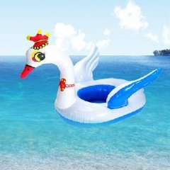 Little swan inflatable baby swim boat / swimming laps