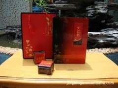 Chinese tea packaging | Dahongpao wooden | Qingxin series | pound mounted | Chinese tea ceremony