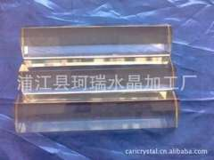 Suppliers | tempered glass level gauges | water level gauge glass | customized partial prism glass gauge