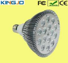 High luminous 15w led spot bulb with CE\FCC\ROHS certificated