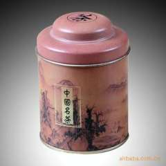 Boutique tea tin packaging | small convex cover series | manufacturers stable supply | provide customized Personalize
